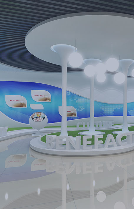 kok全站app化展馆