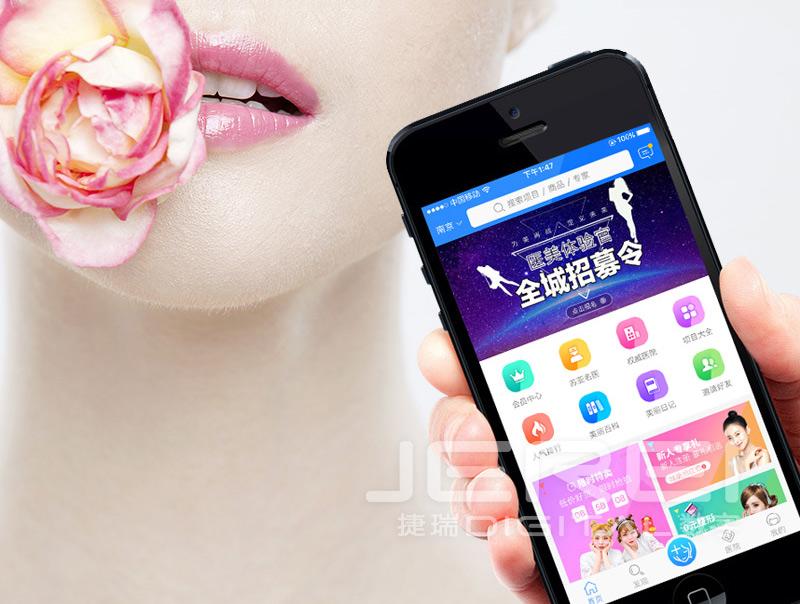 苏亚医美——医美行业O2O综合服务平台