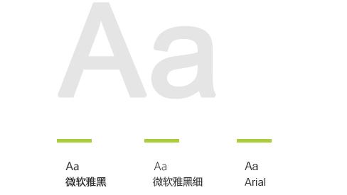中联重科全球站