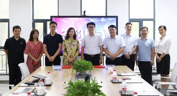 新闻 | 齐鲁云商与捷瑞kok全站app科技签订战略合作协议