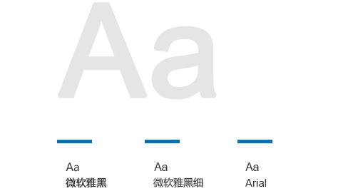中航光电(资料平台)
