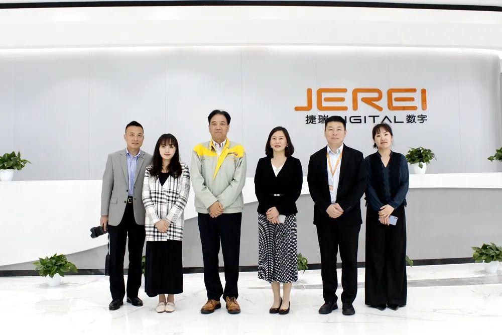 小松(中国)投资有限公司张四国本部长一行莅临捷瑞数字交流