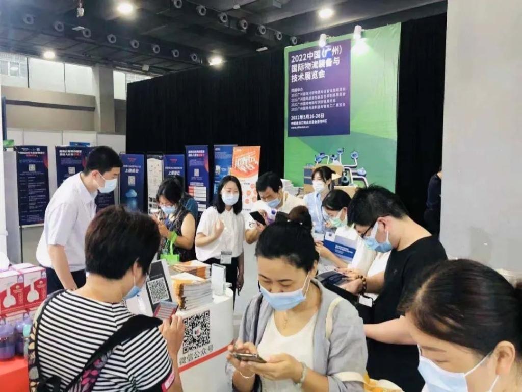 捷瑞数字携伏锂码云平台亮相2021中国(广州)国际物流装备与技术展览会