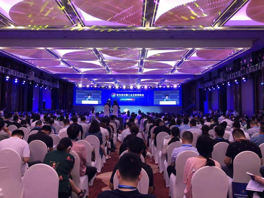 数领未来!捷瑞数字受邀出席胶东经济圈工业互联网峰会